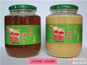 天然成熟蜂蜜结晶解析