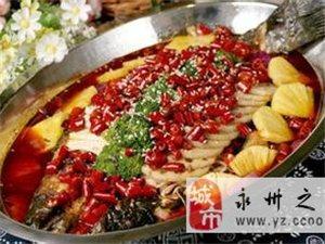 永州零陵百江汇秘汁烤鱼