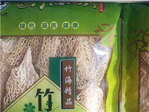 竹为霖农产品商城正式上线  ――爆款竹荪