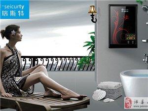 斯瑞斯特磁能护理热水器特点
