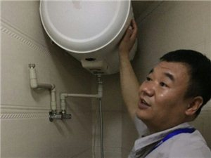 """4年没""""洗澡""""的热水器流出重金属超标16倍污水"""