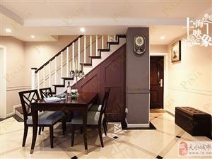 实木楼梯 复式楼梯 上海实木楼梯 实木定制楼梯 案例欣赏