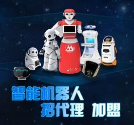 �C器人�目�\招南�地�^加盟商!!!