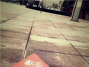 港城�~��骋黄谘蠓拷环苛耍���景�F房妹妹的