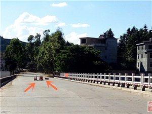 寻乌县澄江三桥路面维修,大家路过当心哦
