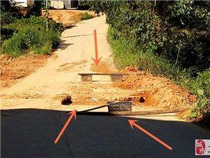 寻乌澄江镇到罗塘乡道桃子窝段一小路面维修,路过友友请注意安全哦