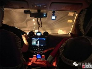 陕西曙光救援队抵达灾区一线,为灾区同胞助力!