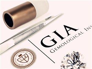 什么是GIA的裸钻?怎么选gia裸钻呀