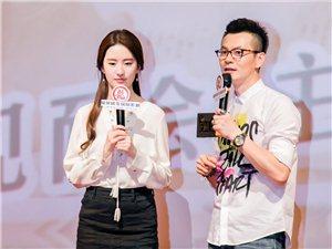 神仙姐姐刘亦菲2016郑州站《致青春 原来你还在这里》影友见面会