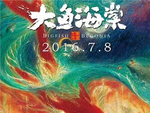 7月9日影� 帕加尼微信�fnpjn888