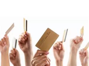 澳门威尼斯人游戏平台人注意!有闲置银行卡的一定要注销,不然会有大麻烦!