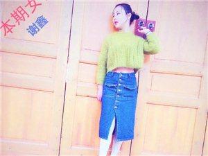【微女神】44期:�x鑫,喜�g我,��P注我