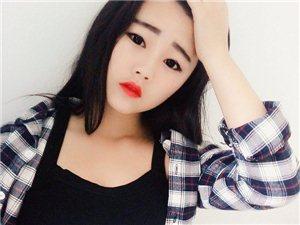 【微女神】44期:谢鑫,喜欢我,请关注我