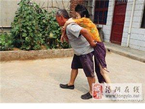 ���61�q�r民王林山照�全身�c��妻子24�d,不�x不��,感天�拥�!