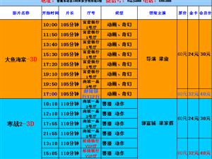 7月10日影� 帕加尼微信�fnpjn888