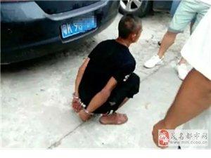 信宜一男子用万能解锁遥控器开车盗窃,被抓个正着!