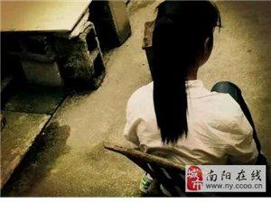全城救助再生?#20064;?#24615;贫血天使女孩陈滋堃(kun)