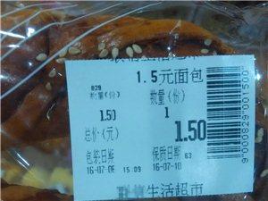 请问寻乌县食品安全有人管吗?需投诉到哪,望友友指点下