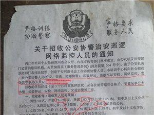 内江市人民警察培训学校到底怎么样????