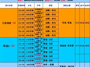 7月11日影� 帕加尼微信�fnpjn888