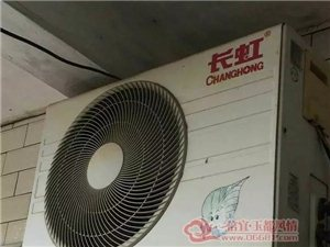 茂名信宜东镇樟坡秧地坡村村民家中电器疑因电压过高全烧坏,该算谁的?