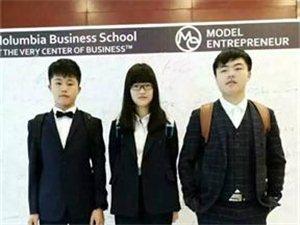 创新中国 亲子之道