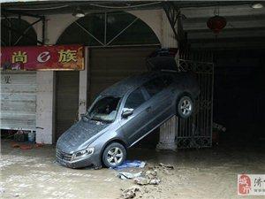 """台风""""尼伯特""""重创福建"""