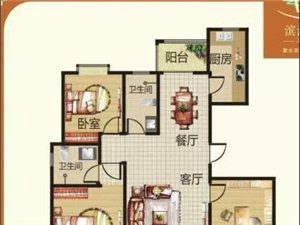 滨河景苑3600起,现房发售20套,花园电梯双开洋房,五证齐全!