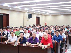hga010电脑怎么下载|官网市音乐家协会葫芦丝巴乌艺术分会6月26日成立