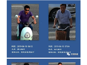 桐城交通违法和不文明交通行为曝光台;(第二十三期)