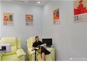 鄱阳县未成年人心理咨询辅导中心建成