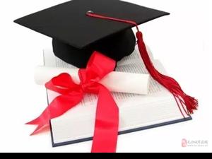 甘肃考生快看!国务院定了,要增加奖学金名额、提高补助标准