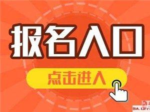 阜南县消防救援大队招聘政府专职消防员公告