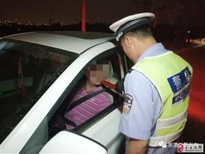 """曝光!又一批""""酒司机""""被吊销驾照,莒县一人上榜!"""