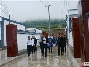 省发改委副巡视员肖福林调研督查张家川县易地扶贫搬迁进展工作