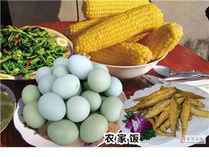 凌源三道河子漂流6月28日�_漂!