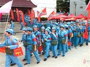 千人红军装徒步红色路