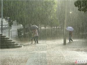 @黄冈人:下班赶紧回家!暴雨、雷电、大风今晚杀到黄冈…