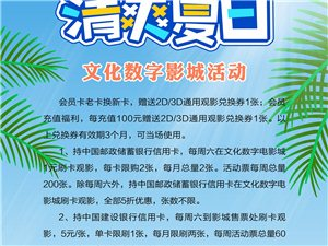 嘉峪�P市文化�底蛛�影城19年6月29日排片表