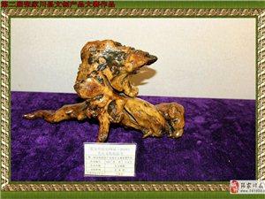 第二届张家川县文创产品大赛作品展示之二