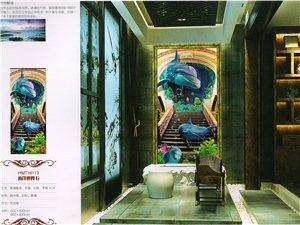 3D海洋背景墙系列