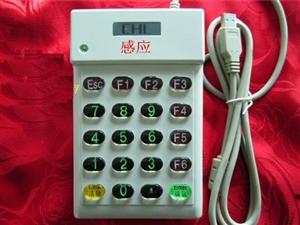 ID卡刷卡器刷卡机感应读卡器读卡机USB带键盘送磁卡磁条卡会