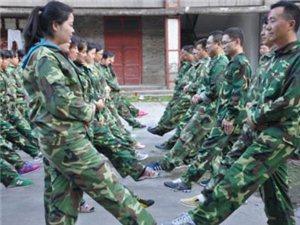 军事拓展系列课程