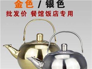柏利雅批发不锈钢玲珑壶小烧水壶泡茶壶带滤网电磁炉煤气灶通