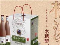 果維多酸棗發酵型飲品--375ml--磨砂瓶專區