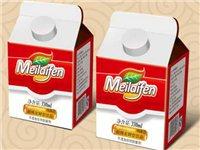 梅萊芬酸梅發酵型飲品--330ml--屋頂包專區