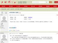 官方回复:乌龙镇尹老庄村大庄组(潘大庄)的修路问题