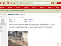 官方回复:霍邱县临淮岗乡街道道路差问题