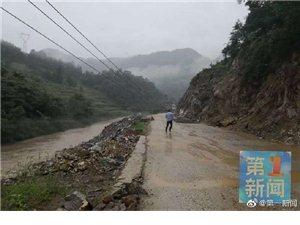 汉中全境大到暴雨洋县溢水河低洼群众避险?#38450;?</a