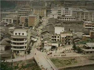 能认出来吗?80年代末的镇巴海壕街?